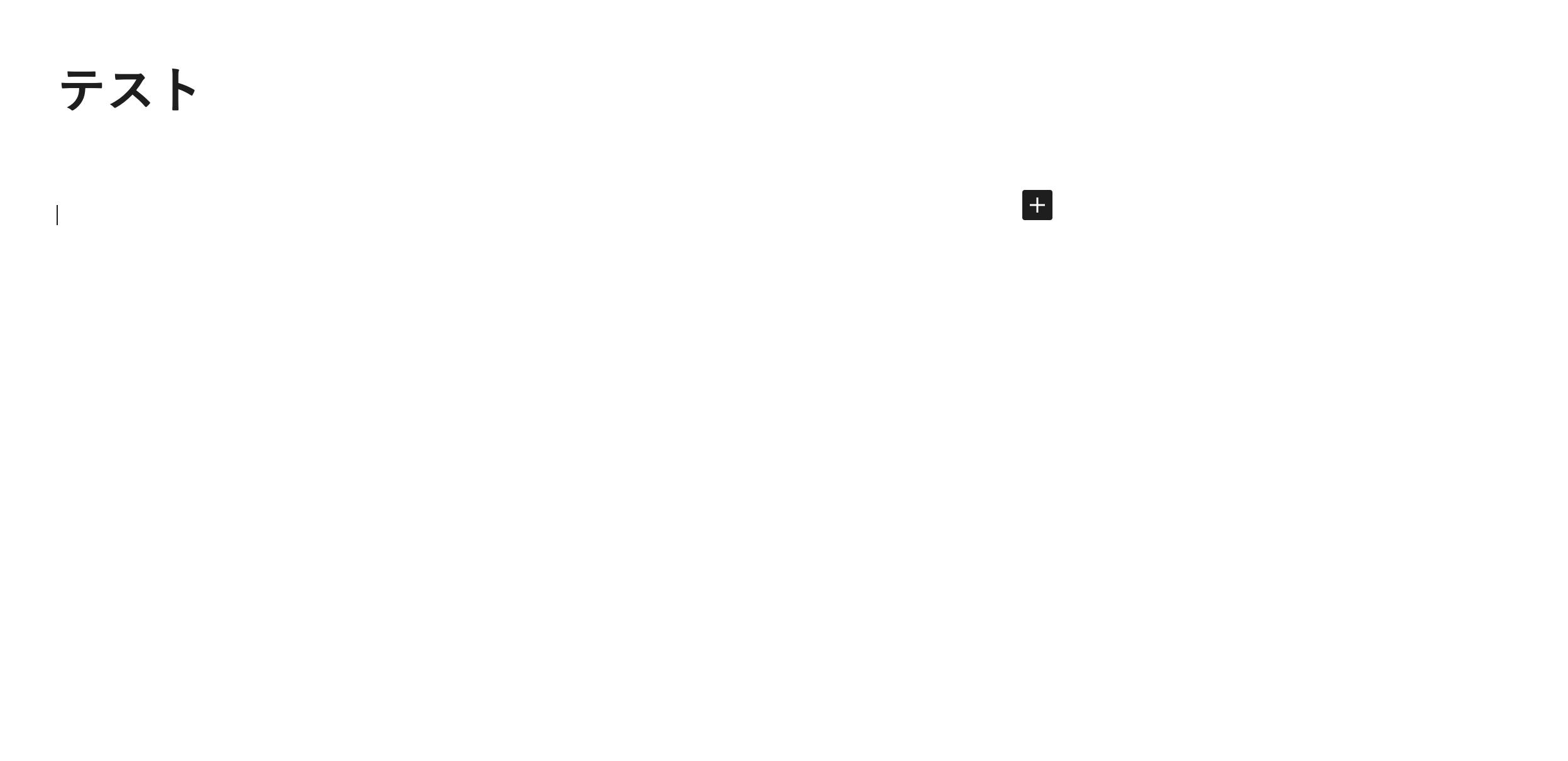 スクリーンショット-2021-01-31-17.06.17