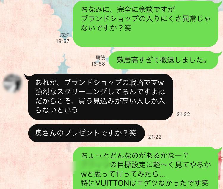 IMG_7943-2
