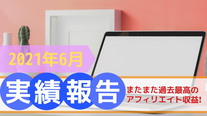 アイキャッチ春01_文字を強調85のコピー (8)